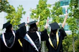 广州师大教育学费多少?性价比高吗?